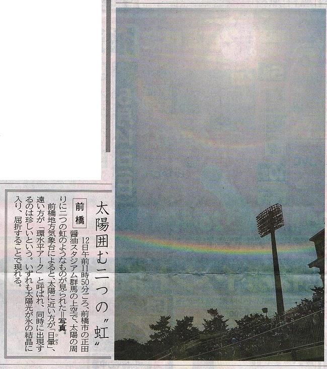2017_05_19_3.jpg