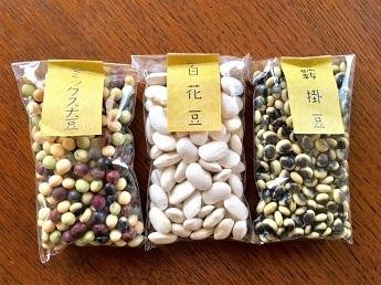2017-6-17豆