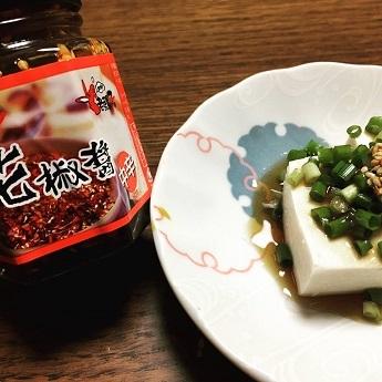2017-6-30花椒醤