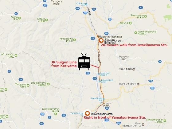 20170508矢祭山と風呂山のツツジ (560x421)