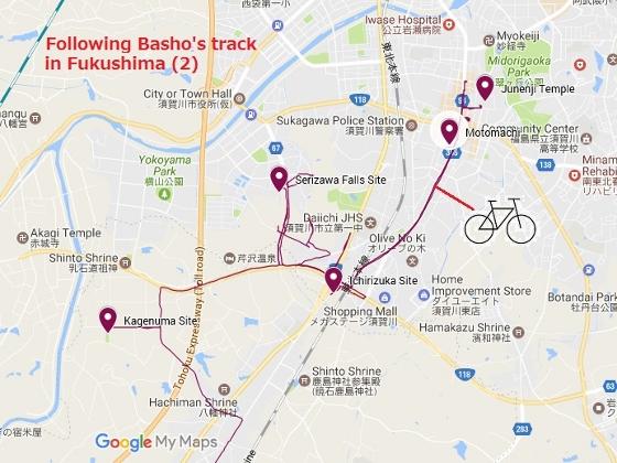 20170520芭蕉の道_須賀川 (560x420)