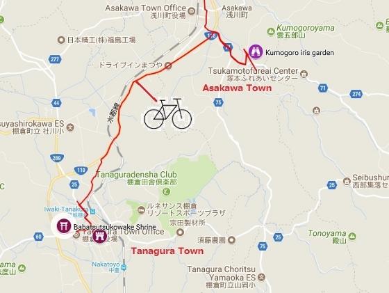 20170707棚倉浅川町 (560x421)