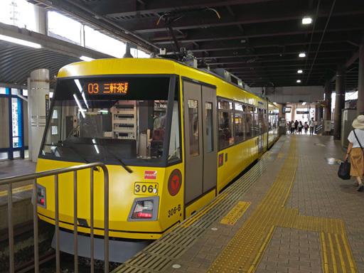 東急世田谷線(下高井戸駅)