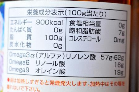 DSC_3676.jpg