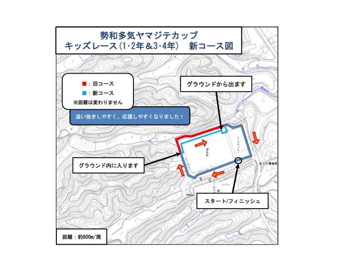 coursemap4.jpg
