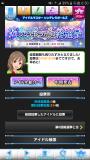 Screenshot_20170509-185016.png