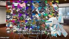 Screenshot_20170710-000133.png