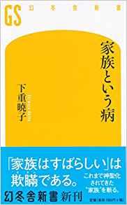 ダウンロード (23)