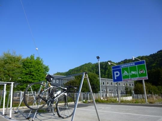 17_05_02-01subashiri.jpg