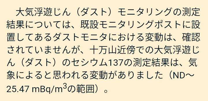 20170515210409fd9.jpg