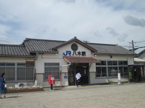 JR八木駅