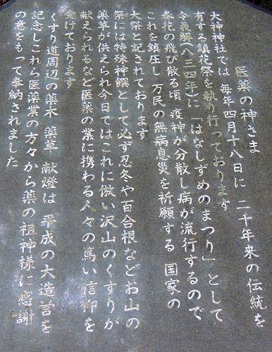 170501oomiwa56.jpg