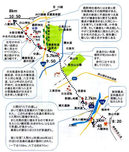 170508yoshitaka05.jpg
