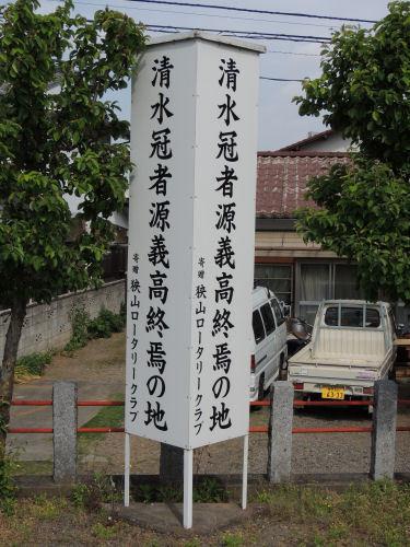 170508yoshitaka06.jpg