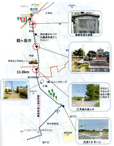 170508yoshitaka20.jpg