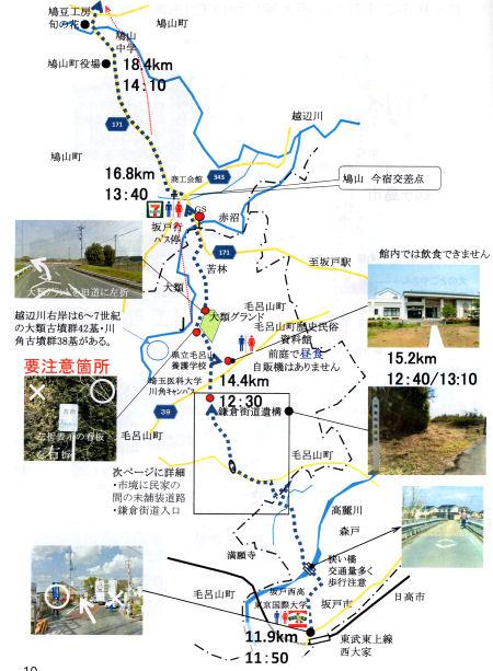 170508yoshitaka24.jpg