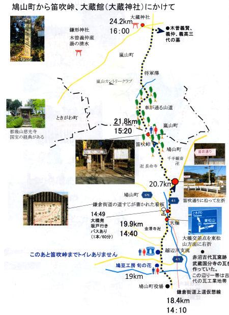 170508yoshitaka43.jpg