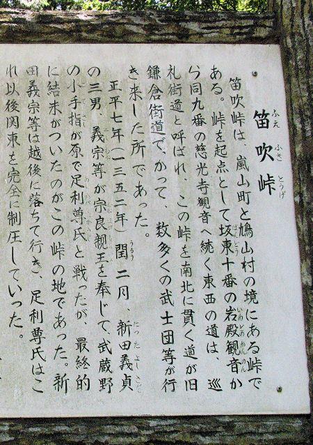170508yoshitaka47.jpg