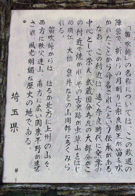 170508yoshitaka48.jpg
