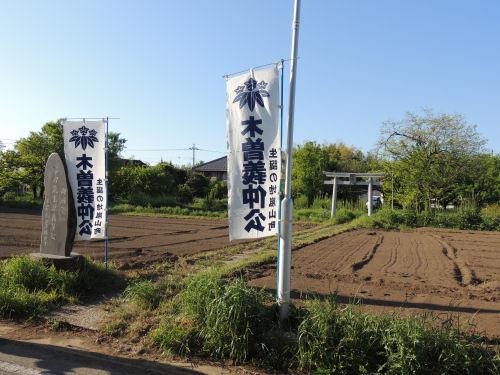170508yoshitaka52.jpg