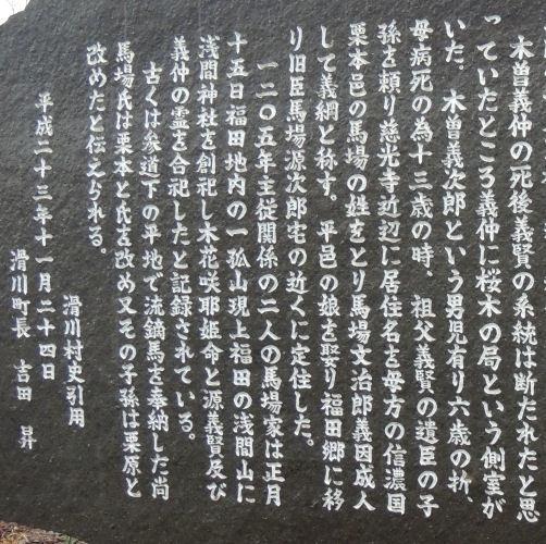 170508yoshitaka55.jpg