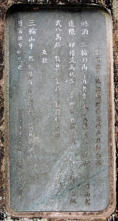 170512yamabe16.jpg