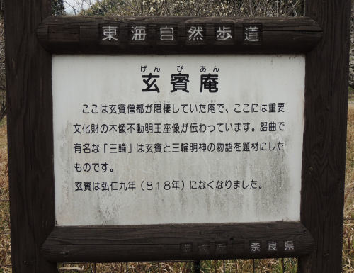 170512yamabe36.jpg