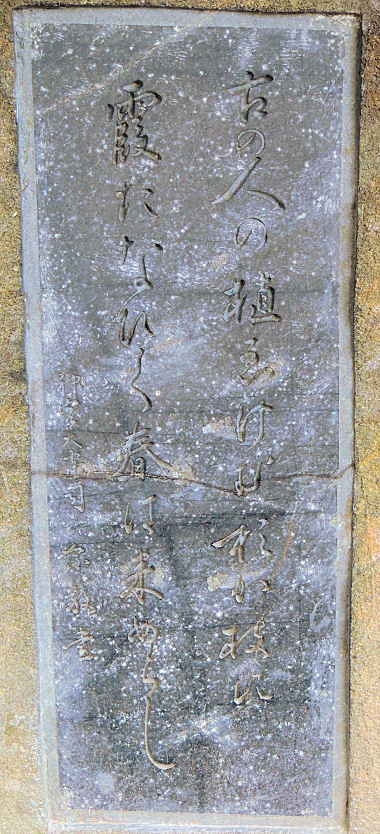 170512yamabe48.jpg