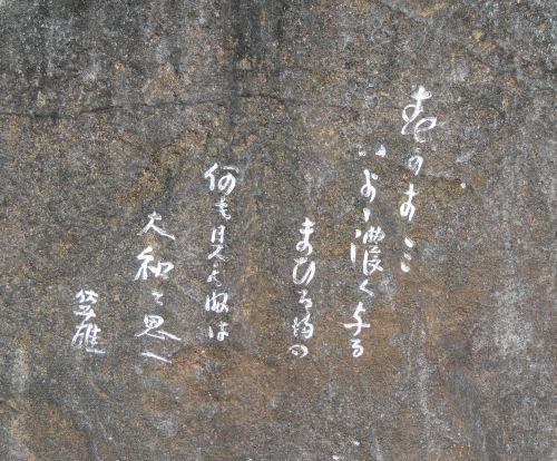 170514hibara21.jpg