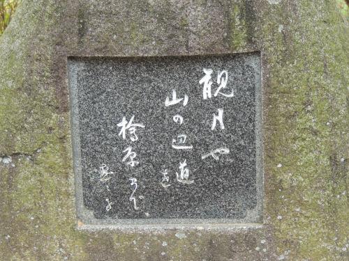 170514hibara23.jpg