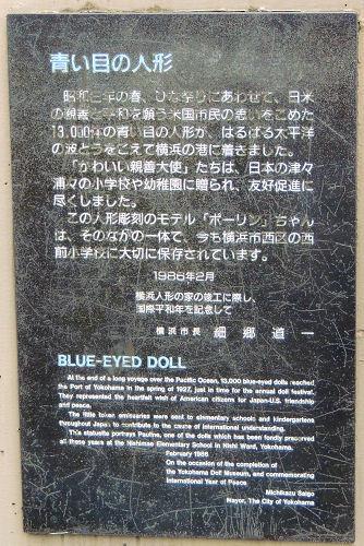 170528yokohama64.jpg