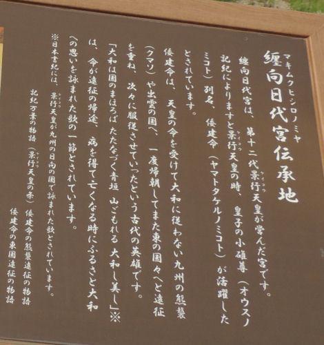 170602makimuku46.jpg