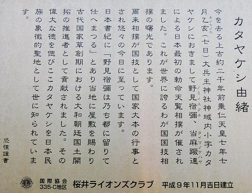 170603sumou04.jpg