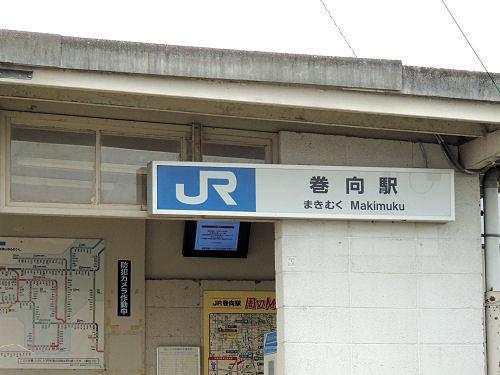 170609hashihaka46.jpg