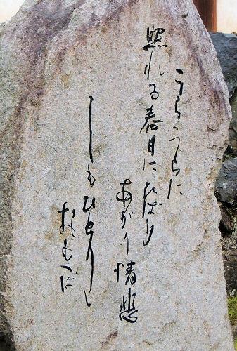 170613himuro45.jpg