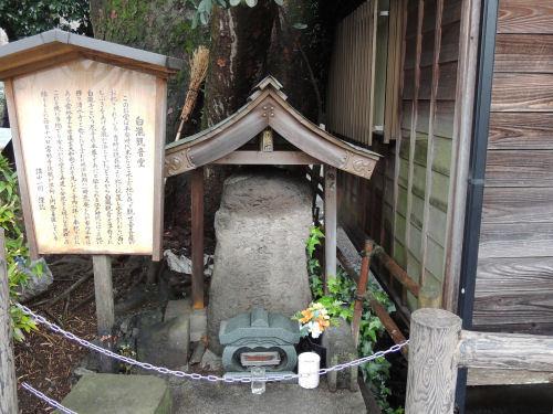 170708mishima16.jpg