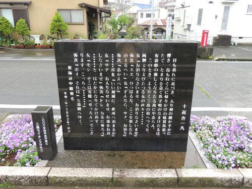 170708mishima20.jpg