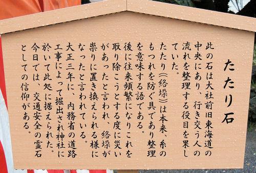 170708mishima40.jpg