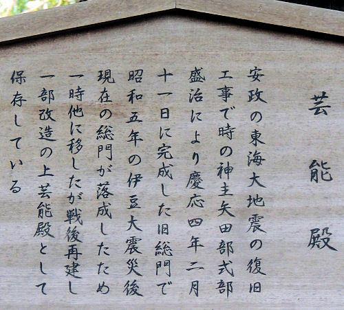 170709mishima103.jpg