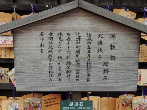 170709mishima65.jpg