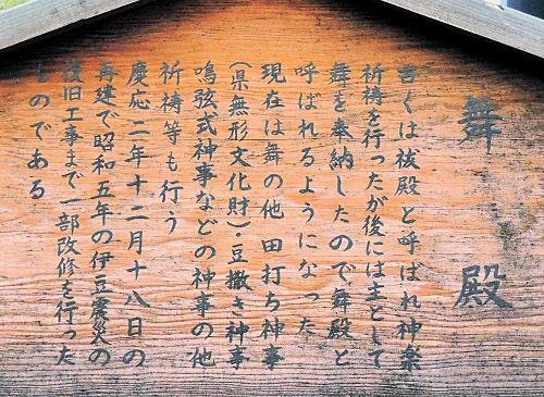170709mishima78.jpg