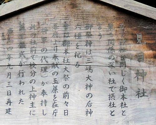 170709mishima96.jpg