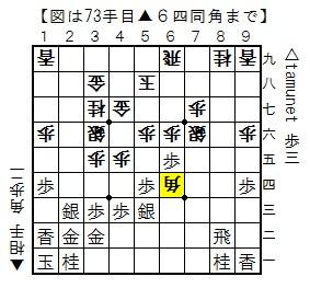 2017-05-25b.jpg