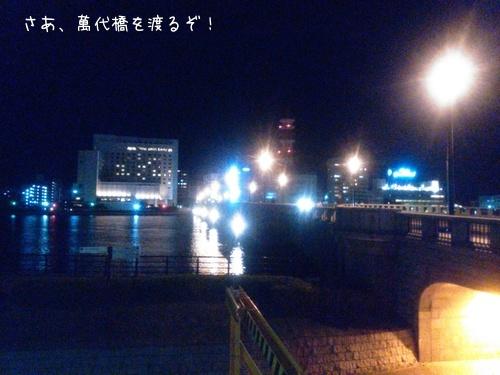 夜の上古町