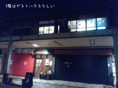 夜の上古町3