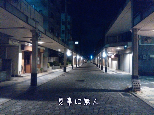 夜の上古町4