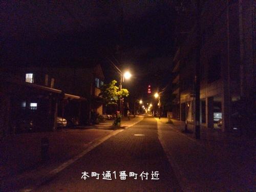夜の上古町6