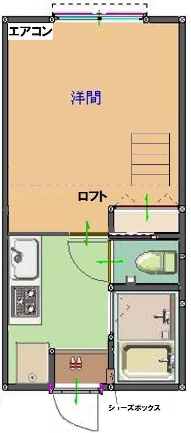 グレープハウス1K(2D)