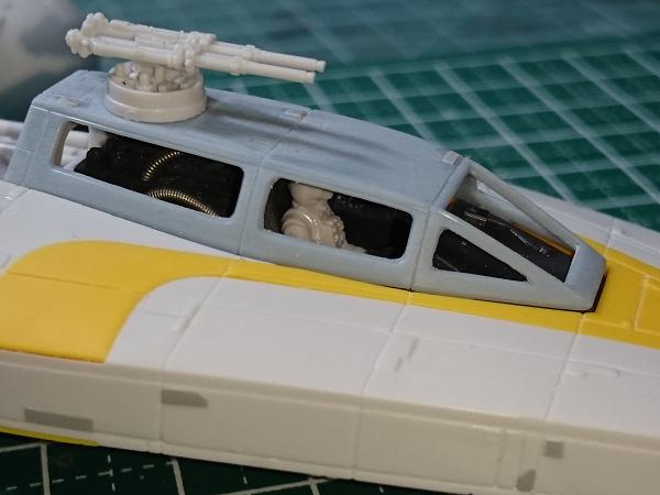 Y-wing 21
