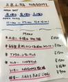 NAGOMI22.jpg
